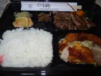 ☆キッチンリボン☆ ステーキ弁当 ②
