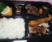 ☆キッチンリボン☆ ステーキ弁当