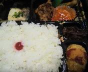 ☆Sakai☆ ステーキ弁当