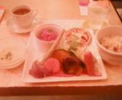 ★チチ★ 緑区 カフェ