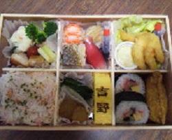☆吉野寿司☆ お寿司