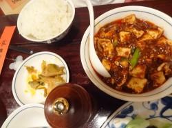 ★陳麻婆豆腐★ 神奈川県横浜市 中華