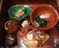 ★汐路らん★ 瑞穂区 日本料理