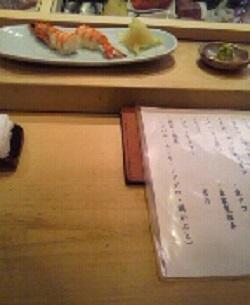 ★寿司のあおやま★ 瑞穂区 寿司