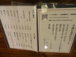 DSC03053