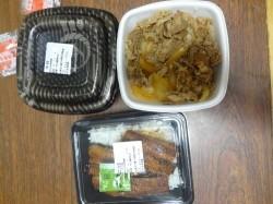 ★吉野家★ 瑞穂区 和食