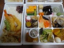 ☆円居☆ 中区 和食弁当