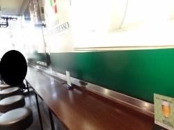 ★チャオプレッソ★ 大阪府大阪市 カフェ