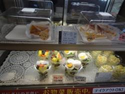★やば珈琲店★ 中区 カフェ