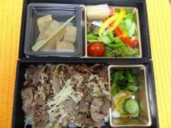 ☆神戸屋☆ 昭和区 わらびもち入りステーキ弁当