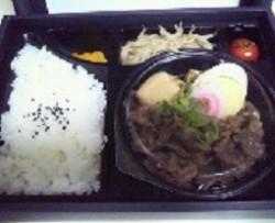 ☆久坊☆ すき焼き弁当