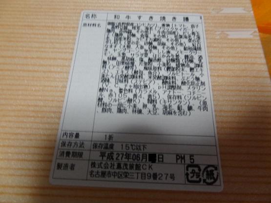 DSC06041
