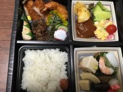 ☆ミセスキッチン☆ 瑞穂区 デリカテッセン
