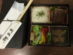☆神戸屋☆ 昭和区@八事駅 肉料理(閉店)