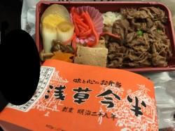 ☆浅草今半☆ 東京都@東京駅/グランスタ内 すき焼き弁当