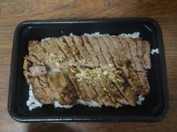 ☆みわ屋☆ 牛まぶし弁当