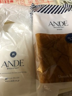 ★ANDE★ 京都 パン