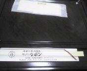 DCF00381.JPG