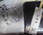 DCF00456.JPG