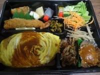 ☆キッチン 千代田☆ オムライス弁当