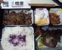☆徳重☆ 焼肉弁当