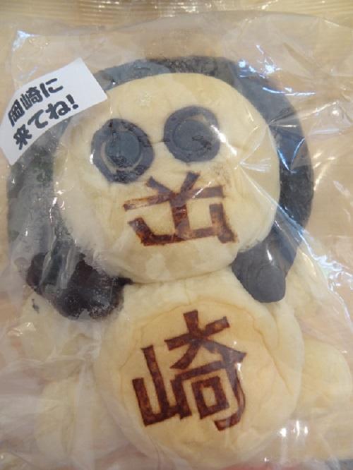 ★ティンカーベル★ 長野県安曇野市 キャラクターパン