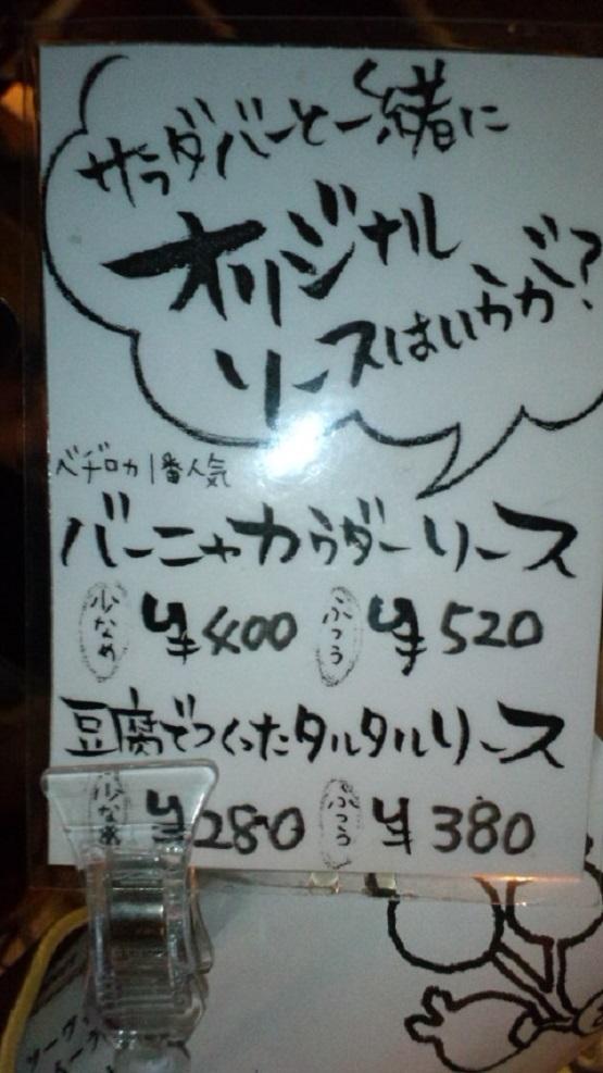 DCF00085.JPG