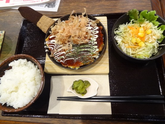 ★六古窯★ 緑区 喫茶店