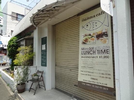 マンマカフェ1