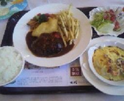 ★アウラ★ 港区 レストラン