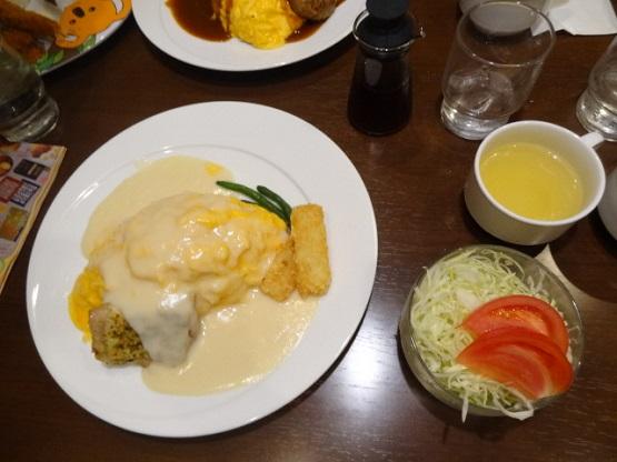 ★浪漫亭★ 犬山市/明治村内 レストラン