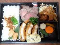 ☆寿家☆ 和食弁当