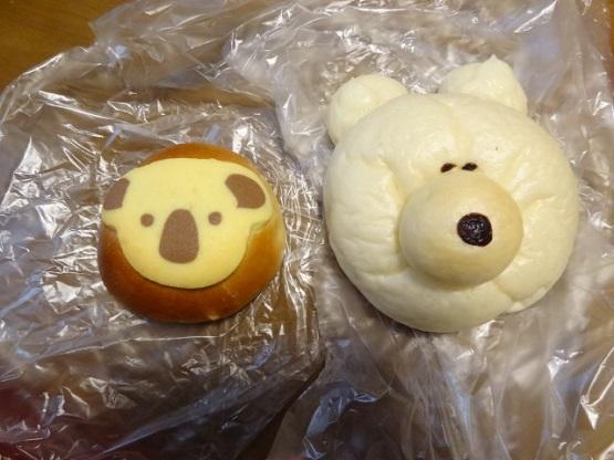 ★コルティボーノ★ 瑞穂区 パン