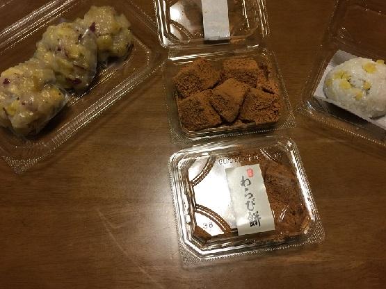 ★口福堂★ 昭和区@八事駅 和菓子屋