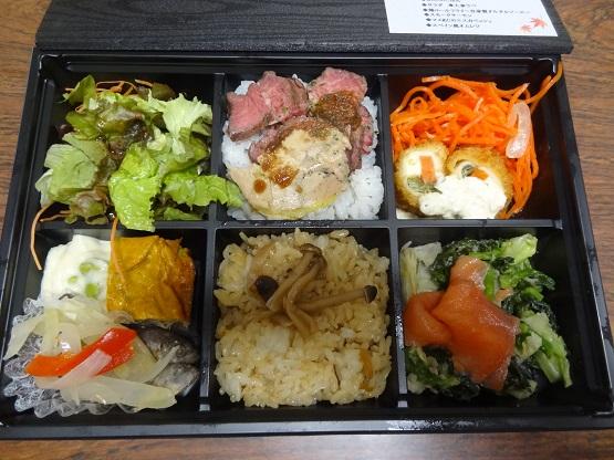 ☆BeBeのお惣菜☆ フォアグラフレンチ弁当