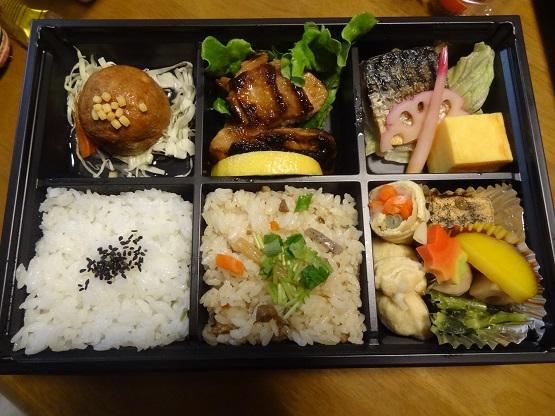 ☆BUNMEI KAIKA☆ 仕出し弁当