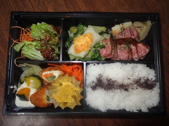 ☆BeBeのおそうざい☆ 特別ステーキ弁当