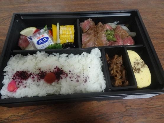 ☆八傳☆ ひすいステーキ弁当