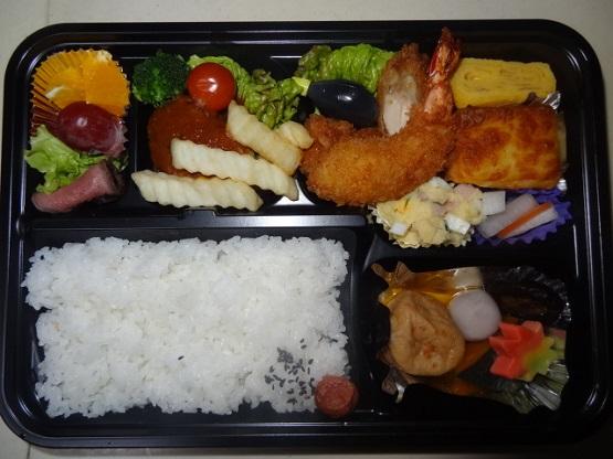 ☆ミセスキッチン☆ エビフライ弁当