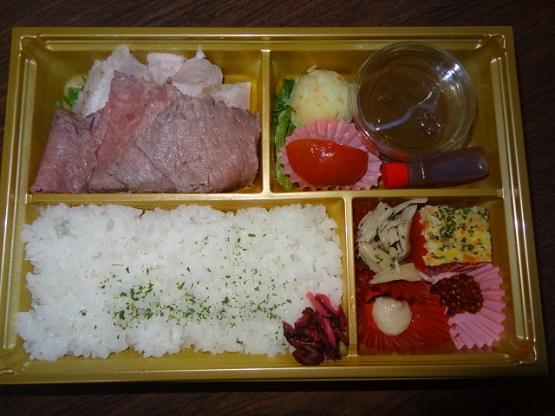 名古屋市中区栄駅にある肉山の「肉山弁当」