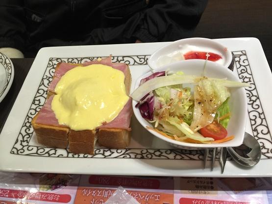 ★元町珈琲 名駅の離れ★ 中村区@名駅 カフェ
