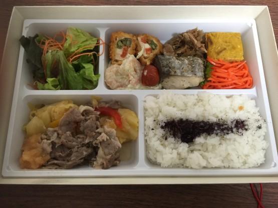 名古屋市中区栄駅にあるBeBeのお惣菜「黒毛和牛の冷しゃぶ弁当」