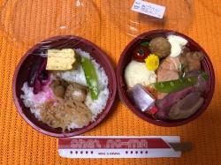 ★シェ・ノーマ★ 鮭弁当