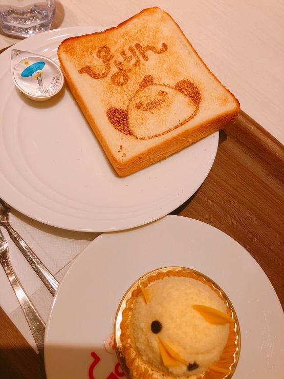 名古屋駅で軽めの子連れカフェランチを楽しみたいならぴよりんカフェ・ジャンシアーヌがおすすめ