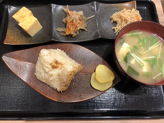 東京のアパホテル神田神保町駅東店の1階にあるおむすび権米衛は想像以上にいいおにぎり屋さんでした