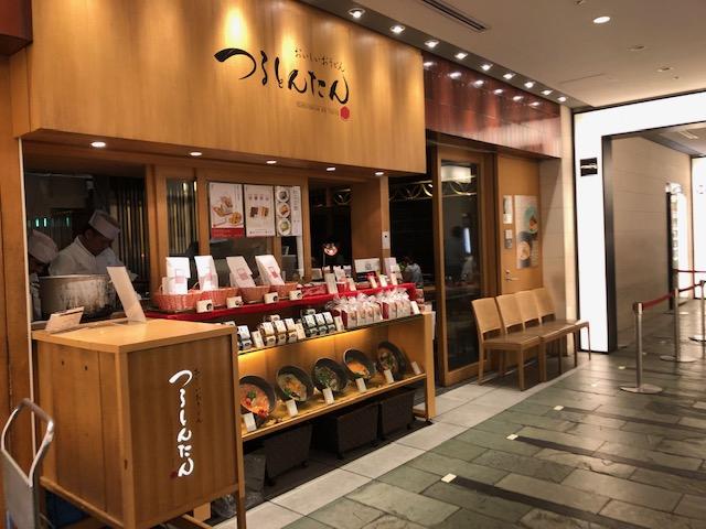 つるとんたんBIS TOKYO丸の内店は東京ビルTOKIA B1にある大人気のうどん屋