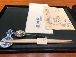 瑞穂運動場東駅に位置する日本料理店 蓬莱 で完全予約制の子連れランチ