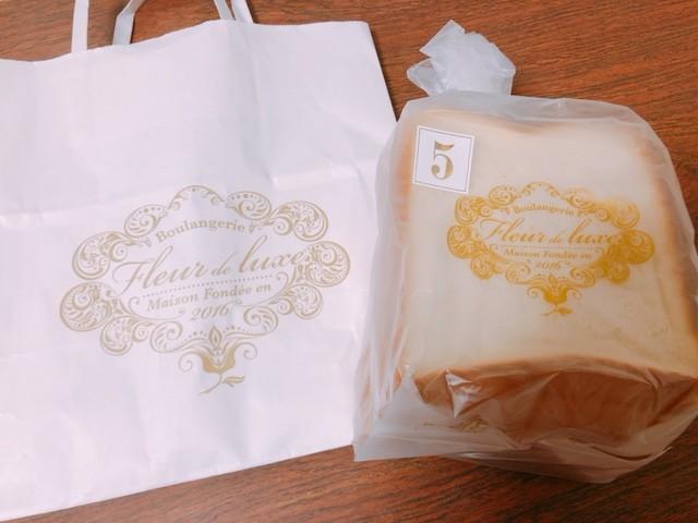 フルール ドゥ リュクス 上前津店 の食パンが美味しいと評判だったので買いに行ってきた件