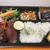 グリルフクヨシの「とろけるハンバーグとハラミ焼肉弁当」は子供と食べる人気のお弁当