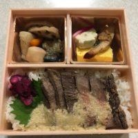 名古屋で麹屋の牛タン重のお弁当をいただきました。